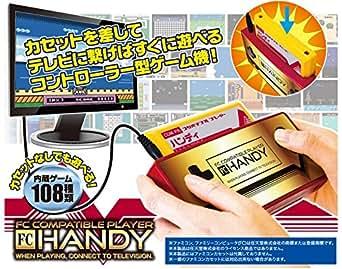 FC互換機 FCコンパチブルプレイヤー ハンディ 108in1(クールブラック)