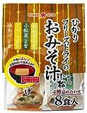 ひかりのフリーズドライのおみそ汁 8食 ×4個