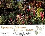 ベニシアのハーブ便り カレンダー2011 ([カレンダー])