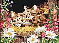 新着DIY油絵 数字油絵 数字キットによる絵画 - バル ー40x50cm - 家の装飾のギフト (E273猫の愛) (E273, ノー木製フレ)