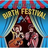 YOSUKE KOSUKE BIRTH FESTIVAL 2016 [DVD]
