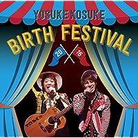 YOSUKE KOSUKE BIRTH FESTIVAL 2016