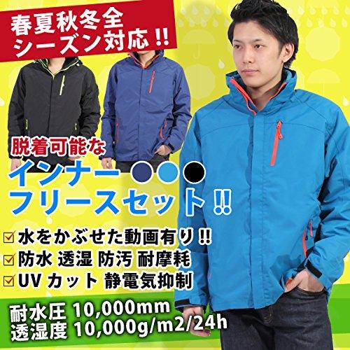 ウミネコ Umineko ウミネコ Umineko ライトブルー M 3WAY レインジャケット メンズ 耐水圧10000mm 透湿度10000g 防寒
