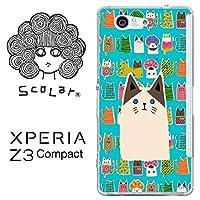 Xperia Z3 Compact SO-02G スカラー ScoLar SO02G ケース カバー おもしろ猫柄 アニマル 猫 ブルー エクスペリア スマホケース スマホカバー スマホ ハードケース クリア かわいい デザイナー レトロ