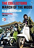 "THE COLLECTORS live at BUDOKAN "" MARCH OF THE MODS ""30th anniversary 1 Mar 2017 (DVD+CD2枚)"