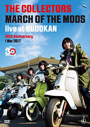 """THE COLLECTORS live at BUDOKAN """" MARCH OF THE MODS """"30th anniversary 1 Mar 2017 (DVD+CD2枚)"""