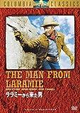 ララミーから来た男[DVD]
