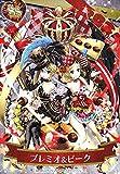 白猫プロジェクト × 黒猫プロジェクト × グリコ コラボ アーモンドピーク ARコレクションカード SS プレミオ & ピーク