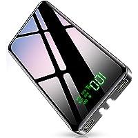 【2020最新版&PSE認証済】 モバイルバッテリー 大容量 25800mAh 急速携帯充電器 LEDライト機能 2US…