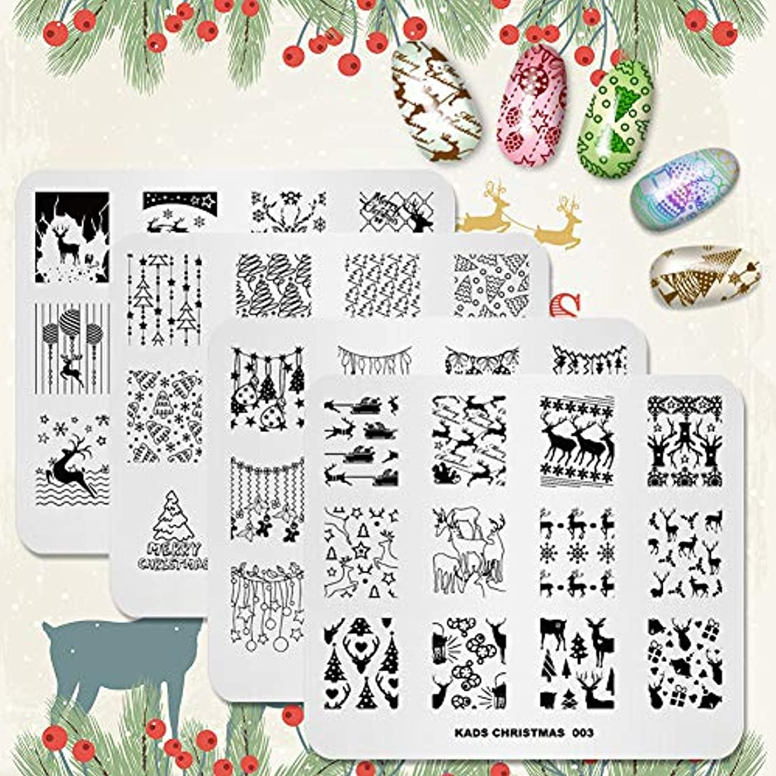 世論調査億シールKADS クリスマスネイルアートスタンピングプレート4枚セット 福袋/クリスマスツリー/鹿 ネイルイメージプレート ネイルアート用品道具 (セット5)