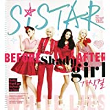 Sistar 2nd Single - Shady Girl
