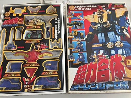 超力戦隊 オーレンジャー 超力合体 DX オーレンジャーロボ