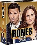 BONES-骨は語る- シーズン9<SEASONSコンパクト・ボックス>[DVD]