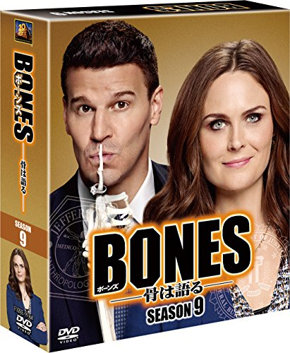 BONES ―骨は語る― シーズン9(SEASONSコンパクト・ボックス) [DVD]の詳細を見る
