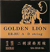 GOLDEN LION ゴールデンライオン 二胡弦セット SN-2010GL