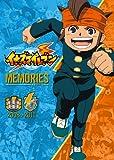 TV ANIMATION イナズマイレブン MEMORIES 2008>2011 (原画集・イラストブック)