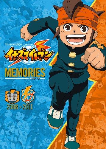 TV ANIMATION イナズマイレブン MEMORIES 2008>2011 (原画集・イラストブック)の詳細を見る