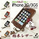 iPhone 3G/3GS オイルレザーケース本革(栃木レザー)/カラー【ブラウン】
