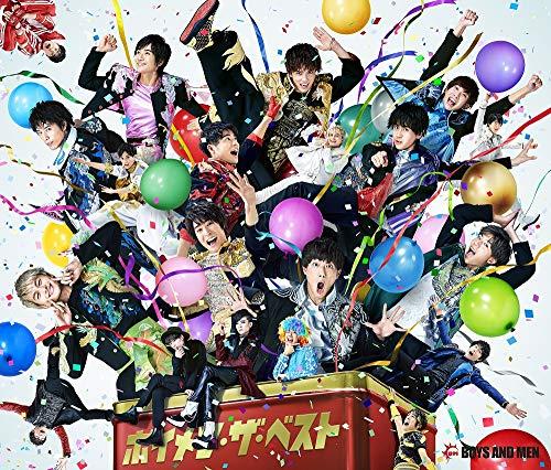 BOYS AND MEN【男気・夢・音頭】MV解説!必見!瓦割り・餅つき・餃子完食は男気満載?!の画像