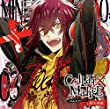 Collar×Malice Character CD vol.3 榎本峰雄 (初回限定盤)