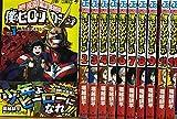 僕のヒーローアカデミア コミック 1-11巻セット (ジャンプコミックス)
