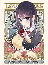 「恋と嘘」BD-BOX上下巻の予約開始。特典に描き下ろし漫画やイベント優先券など