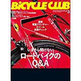 BiCYCLE CLUB (バイシクルクラブ)2018年3月号 No.395[雑誌]