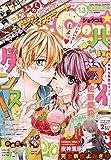 Sho-Comi(少女コミック) 2019年 6/20 号 [雑誌]