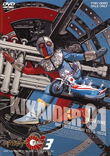 『キカイダー01 VOL.3 [DVD]』のトップ画像