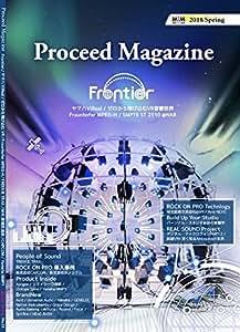 Proceed Magazine 2018 Spring No.18 雑誌 – 2018
