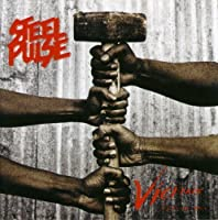 Victims by Steel Pulse (1991-06-11)