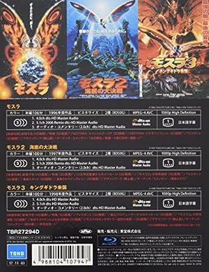 【Amazon.co.jp限定】モスラ3部作 Blu-ray(3枚組)(オリジナル特典:特製ホログラムステッカー)(GODZILLA 怪獣惑星 公開記念オリジナルステッカー付)