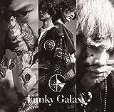ジーザス feat.アヴちゃん from 女王蜂 / Funky Galaxy from 超新星