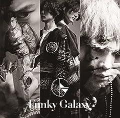 Funky Galaxy from 超新星(グァンス)「Sweet Vodka」のジャケット画像