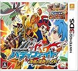 フューチャーカード バディファイト 友情の爆熱ファイト! - 3DS