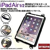 【幡ヶ谷カバン製作所】iPad Air / Air2 ビジネス ケース 肩掛け 首掛け 両用 画板 スタイル ストラップ 付