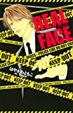 REAL FACE (講談社コミックス別冊フレンド)