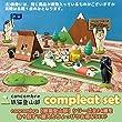 ZCB-37841-54-set1「旅猫登山部コンプリートセット」デコレ concombre コンコンブル/インテリア/飾り/装飾/レジャー/ピクニック/DECOLE/ギフト/プレゼント