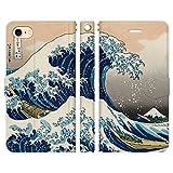 iPhone8 iPhone7 手帳型 ケース カバー 葛飾 北斎 富嶽三十六景 10 管理者 神奈川沖浪裏 古典 浮世絵 和物 和柄