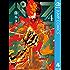 ファイアパンチ 4 (ジャンプコミックスDIGITAL)