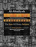 Abadiyah: The Ism of Every Schism