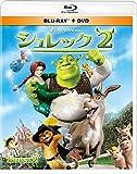 シュレック2 ブルーレイ&DVD[Blu-ray/ブルーレイ]