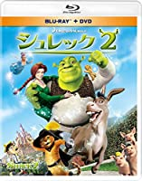 シュレック2 ブルーレイ&DVD(2枚組) [Blu-ray]