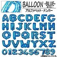 AP バルーン アルファベット 数字 約100センチ(40インチ) 星ブルー イベント・パーティに♪ [6] AP-UJ0092-100-BLA-6