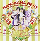 NANAKANA BEST NANA&KANA-Seventh Party-(ナナカナ初回限定盤)(DVD付) 画像