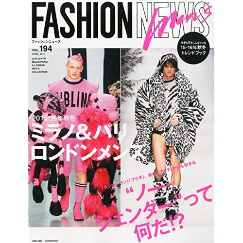 FASHION NEWS 2015年 04 月号