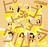 ピョコピョコ ウルトラ(初回生産限定盤A)(DVD付)