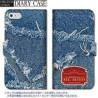 301-sanmaruichi- iPhone11 手帳型ケース iPhone 11 手帳型 PUレザー ケース おしゃれ デニムプリント 星柄 アメリカン ラベル メンズ かっこいい A 手帳ケース