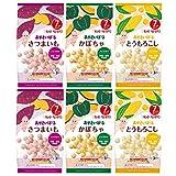 【Amazon.co.jp限定】 【Amazon.co.jp 限定】キユーピー おやさいぼーる 6袋セット(3種×2袋) 【7ヵ月頃から】 ノンフライ 砂糖・食塩不使用 特定原材料等27品目不使用 ×4袋