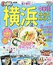 まっぷる 横浜 中華街 みなとみらいmini 039 20 (マップルマガジン 関東 11)